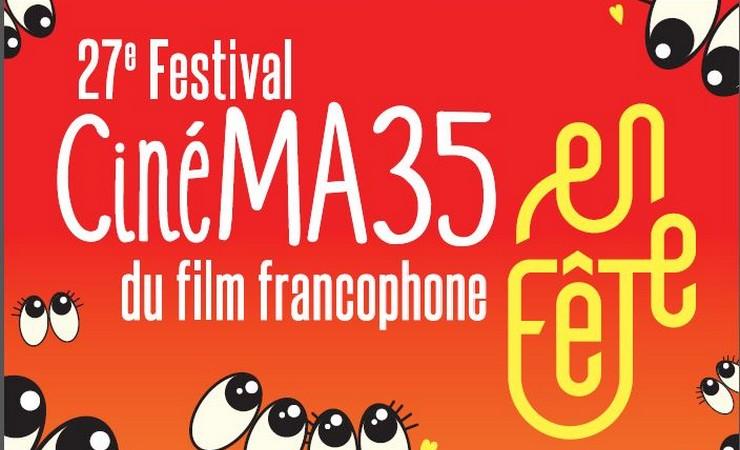 affiche cinéma 35