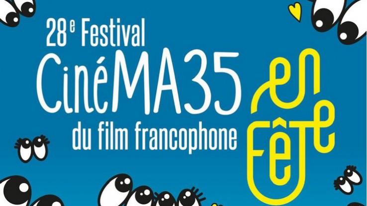 affiche cinema35 en fête