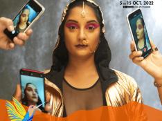 Image : Le travail du cuir