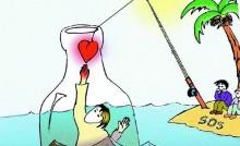 bouteille à la mer